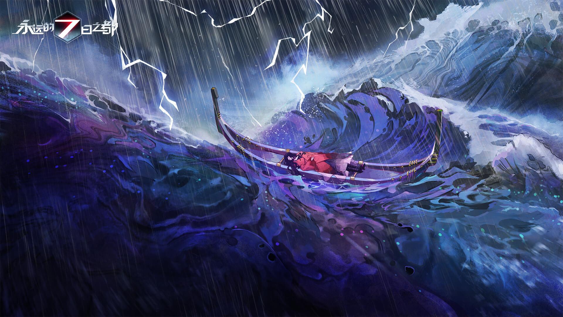#46-一叶扁舟